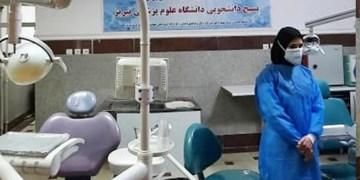 توسط گروه جهادی شهید عزیززاده  انجام شد/ارائه خدمات  دندانپزشکی رایگان به زندانیان تبریز