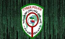 عامل فروش داروهای غیر مجاز در فضای مجازی دستگیر شد