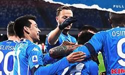 هفته بیست و چهارم سری آ| پیروزی شاگردان گتوزو مقابل بنونتو در ورزشگاه مارادونا