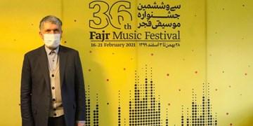 پیام وزیر ارشاد به سی و ششمین جشنواره موسیقی فجر