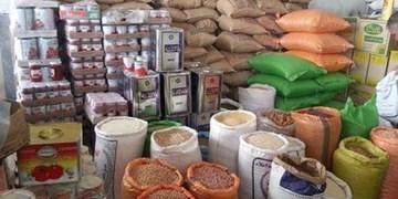 کالاهای اساسی مورد نیاز مردم در بازار موجود است
