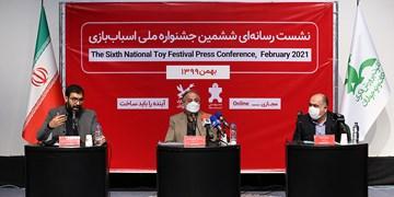 نشست خبری ششمین جشنواره ملی اسباب بازی