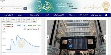 افزایش 2085 واحدی شاخص بورس تهران/ ارزش معاملات بورس و فرابورس 20 هزار میلیارد تومان شد