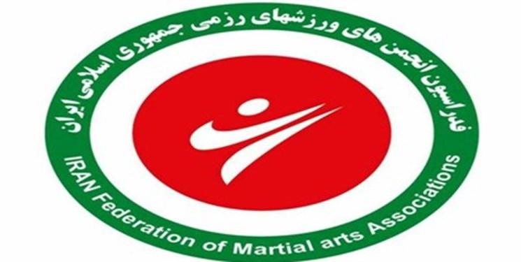 برگزاری مسابقات مجازی ورزشهای رزمی بانوان قهرمانی تبریز