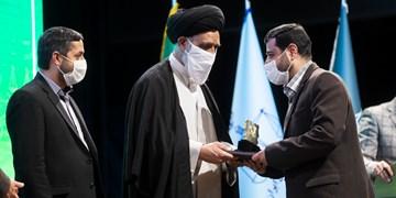 آیین اختتامیه     جشنواره علمی-پژوهشی شهید بهشتی