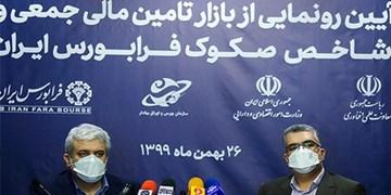 ستاری: ارزش دانشبنیانهای بورسی به ۲۰۰هزار میلیارد تومان رسیده است