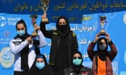 دختران قمی روی سکوی سوم ایران