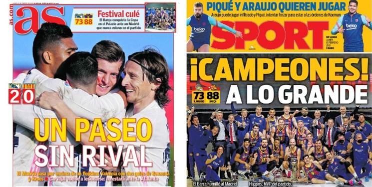 مطبوعات اسپانیا   پیروزی رئال با درخشش یک آلمانی ؛ دوئل هیجان انگیز مسی-امباپه