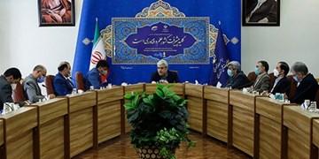دیدار معاون علمی و فناوری رییس جمهوری و رییس آکادمی علوم افغانستان/ ستاری: برای تامین تجهیزات آزمایشگاهی دانشگاههای افغانستان آمادگی داریم