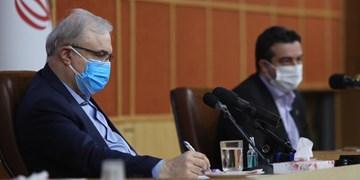 نمکی: خطر کرونای انگلیسی بسیار جدی است/ عرضه واکسن ایران-کوبا تا آخر سال
