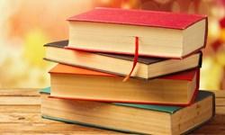 جوانان نهاوندی بیشتر به کتابهای کارآفرینی علاقهمندند