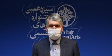 گفتوگوی هنرهای کلاسیک با رسانههای نوین هنری در جشنواره تجسمی فجر