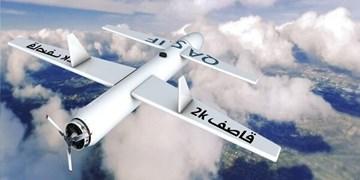 عملیات پهپادی نیروهای یمن علیه پایگاه هوایی «ملک خالد»