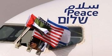 ورود هیأت اماراتی به فلسطین اشغالی برای افتتاح سفارت
