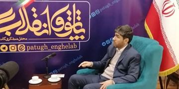 رئیس دانشکده مدیریت دانشگاه امام صادق(ع): عدهای میخواهند رهبری را در وضعیت امام حسن(ع) قرار دهند