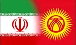 تبریک «جهانگیری» به نخست وزیر قرقیزستان