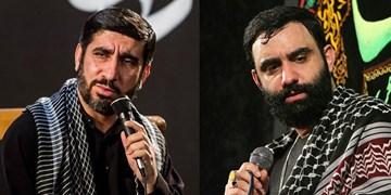 برنامه عزاداری دو مداح سرشناس در تهران و قم
