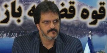 پیگیری حادثه بن_بروجن از طریق دادستانی کل کشور