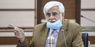 عارف: در حال بررسی شرایط حضور در انتخابات ۱۴۰۰ هستم
