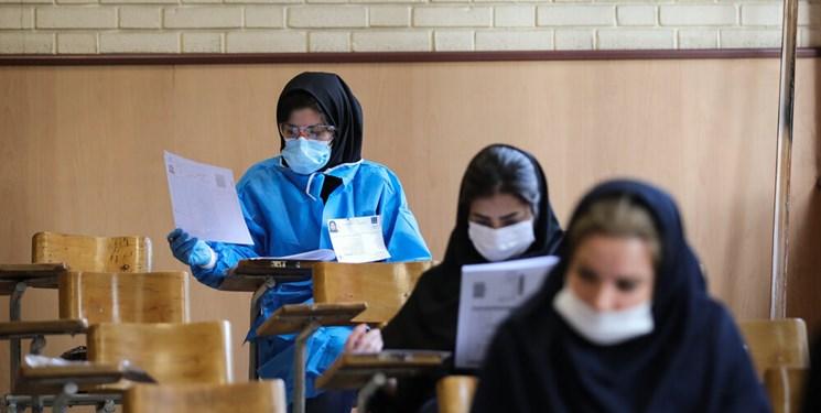 آغاز تکمیل فرم خوداظهاری ویژه داوطلبان مبتلا به کرونا برای آزمون دکتری 1400
