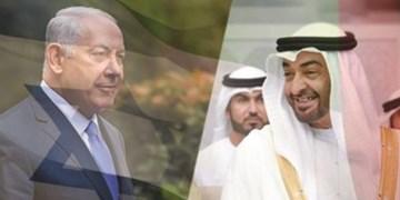 عواقب تداوم جاده صافکنی امارات برای صهیونیستها