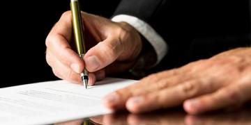 قرارداد پژوهشی برنامه راهبردی توسعه گردشگری سنندج  شهرخلاق موسیقی منعقد شد
