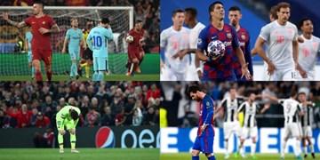 مرور شکستهای تحقیرآمیز بارسلونا در مراحل حذفی لیگ قهرمانان +فیلم