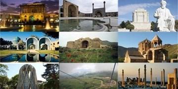 بررسی سند راهبردی توسعه گردشگری ایران