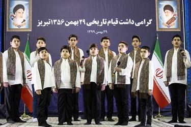 اجرای گروه سرود حوزه هنری انقلاب اسلامی