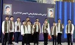 فیلم| سرود «ولایت 99»  در ارتباط تصویری با مقام معظم رهبری