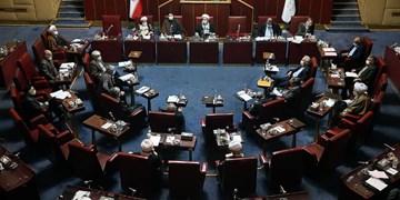 مجمع تشخیص مصلحت نظام تشکیل جلسه داد/ تصویب بند سوم سیاست های کلی تامین اجتماعی