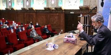 چهارمین مجمع عمومی     جمعیت پیشرفت و عدالت ایران