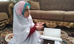 فیلم| نابغه 5 سالهای که 10 ماهه حافظ قرآن شد