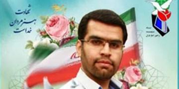 تشییع پیکر پاک شهید محسن جعفری در شیراز