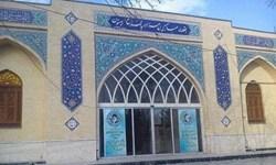 مهار آتش سوزی امامزاده باقر(ع) بیستون/ کتابخانه خسارت دید