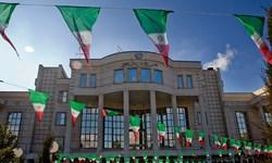 اعضای ستاد انتخابات استان کرمانشاه منصوب شدند