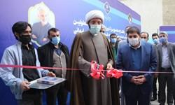 افتتاح مجتمع بزرگ  ورزشی و درمانی معلولان با مشارکت ستاد اجرایی فرمان امام