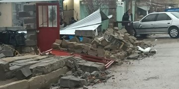 ارسال نخستین محموله اقلام اضطراری بین زلزلهزدگان سیسخت توسط ستاد اجرایی فرمان امام
