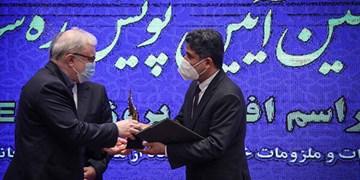 اعطای لوح تقدیر و تندیس جایزه حقوق بشر اسلامی به المنظری