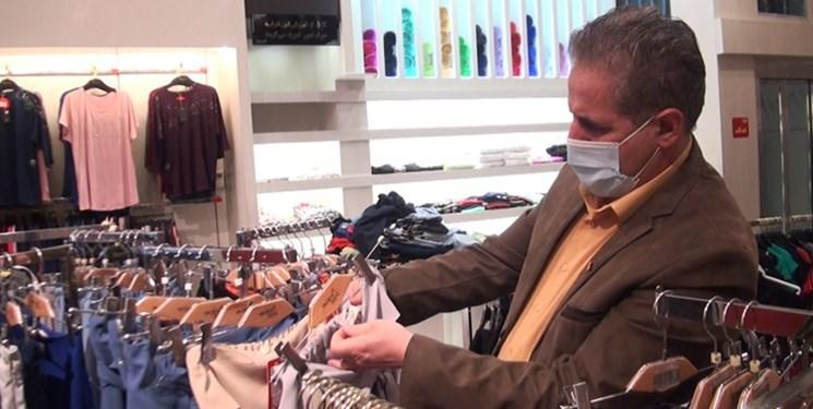 کاهش واردات پوشاک قاچاق/ صادرات پوشاک ایرانی به کشورهای منطقه