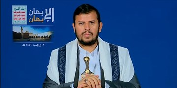 رهبر انقلاب یمن: جامعه بشری زیر سلطه آمریکایی و اسرائیل نیازمند هدایت قرآنی است