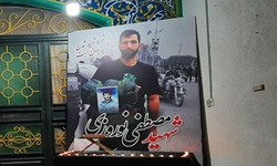 تشییع پیکر شهید مصطفی نوروزی در ساری