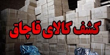 کشف بیش از ۲ تن روغن خوراکی قاچاق در کنگاور