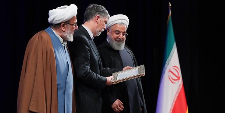 اسامی برگزیدگان کتاب سال و جایزه جهانی کتاب سال جمهوری اسلامی