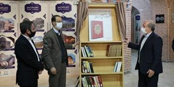 رونمایی از اولین لغتنامه ترکی آذربایجانی در اردبیل