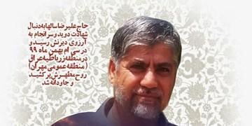 شناسایی 42 هزار شهید مفقودالاثر/ نقش شهید گلمحمدی در پیدا شدن پیکر چندین هزار شهید تفحص