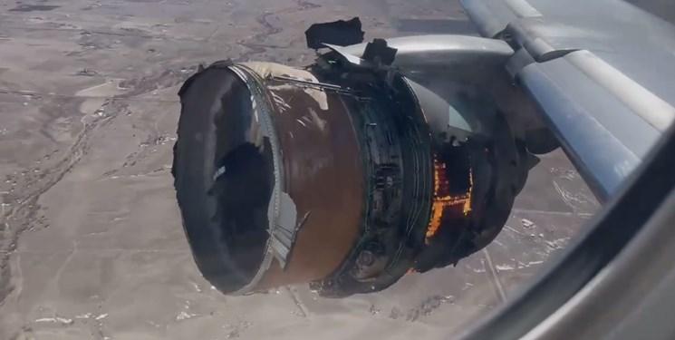 فیلم| انفجار موتور هواپیمای مسافربری آمریکایی دقایقی پس از برخاستن