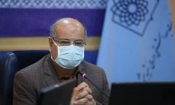 حضور32 هزار بسیجی استان تهران در گام چهارم غربالگری کرونای «شهید سلیمانی»
