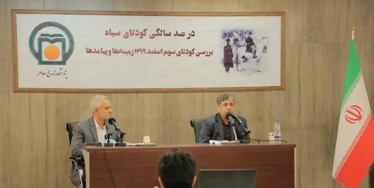 چگونگی عقیمماندن جریان مشروطه در ایران/ عواملی که رضاخان را پدید آورد