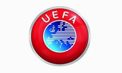 کنفدراسیون فوتبال اروپا